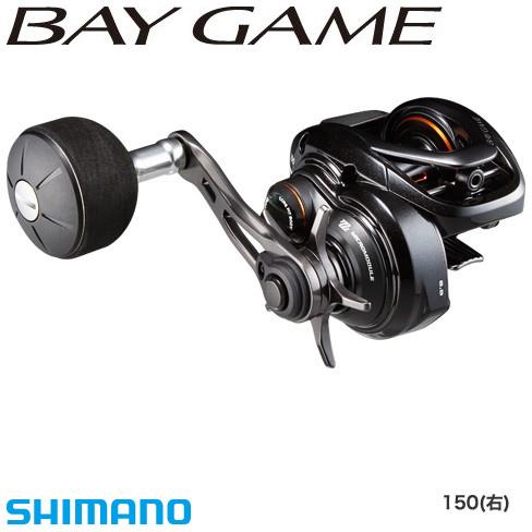 シマノ 18 ベイゲーム 150 (右) (船用両軸リール)