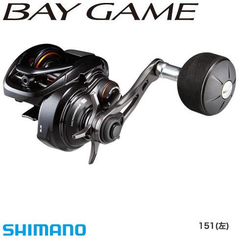 シマノ 18 ベイゲーム 151 (左) (船用両軸リール)