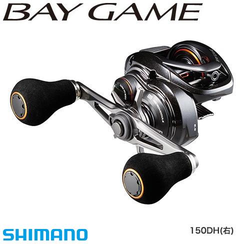 シマノ 18 ベイゲーム 150DH (右) (船用両軸リール)