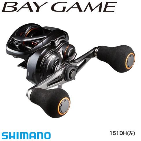 シマノ 18 ベイゲーム 151DH (左) (船用両軸リール)