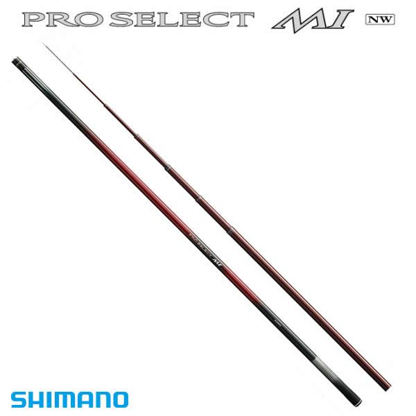 シマノ プロセレクト MI 90NW (鮎竿) (大型商品A)