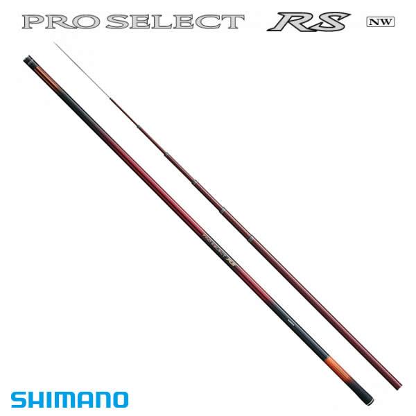 シマノ プロセレクト RS 85NW (鮎竿) (大型商品A)