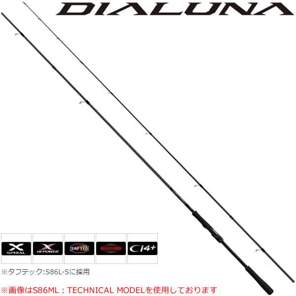 シマノ 18 ディアルーナ S86L (シーバスロッド)