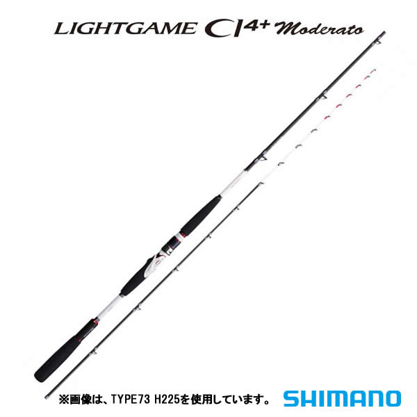 シマノ ライトゲームCI4+ モデラート64 M260 (船竿) (大型商品A)