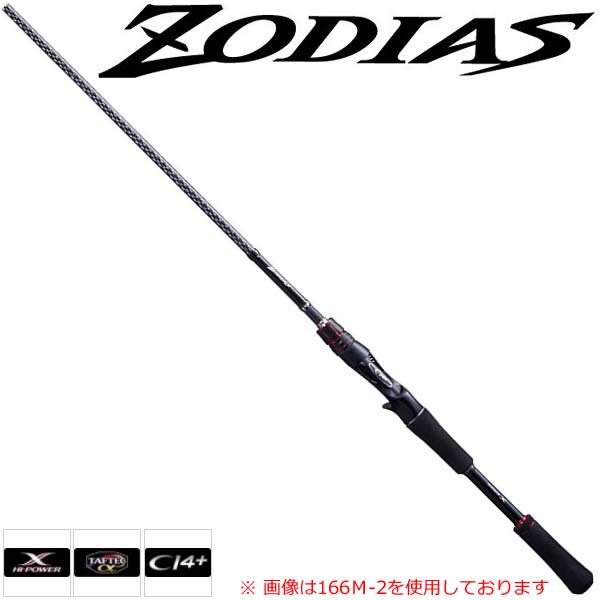 シマノ ゾディアス 170ML-G (ブラックバスロッド ベイトキャスティング)(大型商品A)