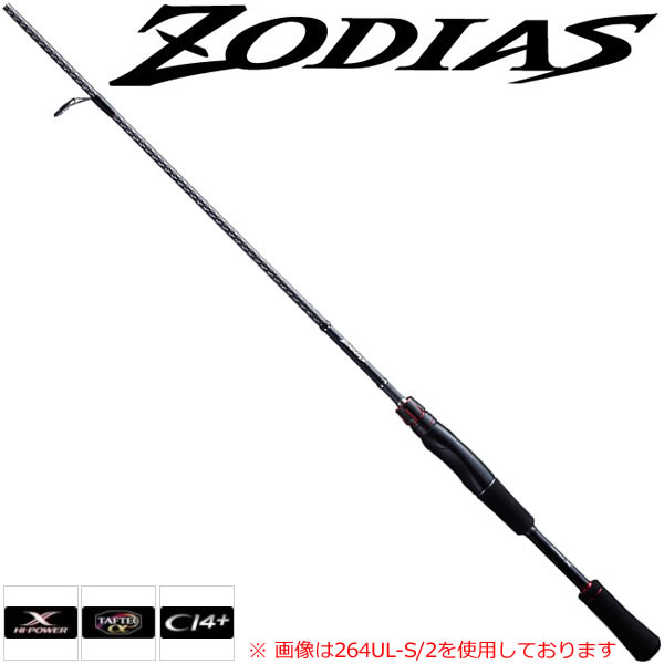シマノ ゾディアス 260ML-G (ブラックバスロッド スピニング)(大型商品A)
