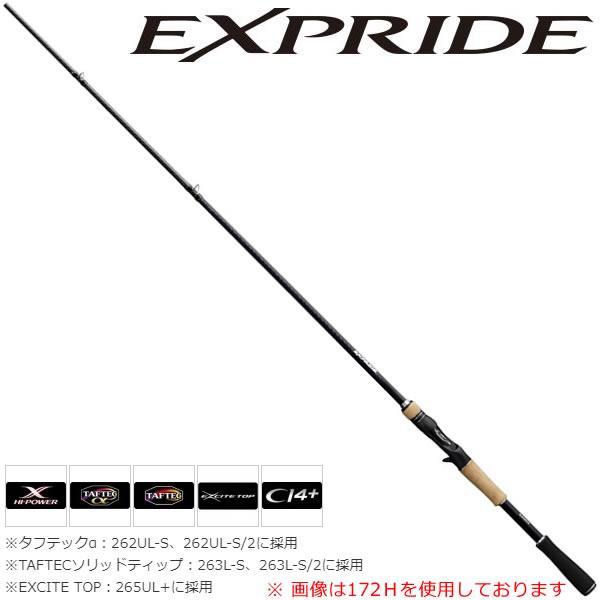 シマノ 18 エクスプライド 165ML+ (ブラックバスロッド ベイトキャスティング)(大型商品B)