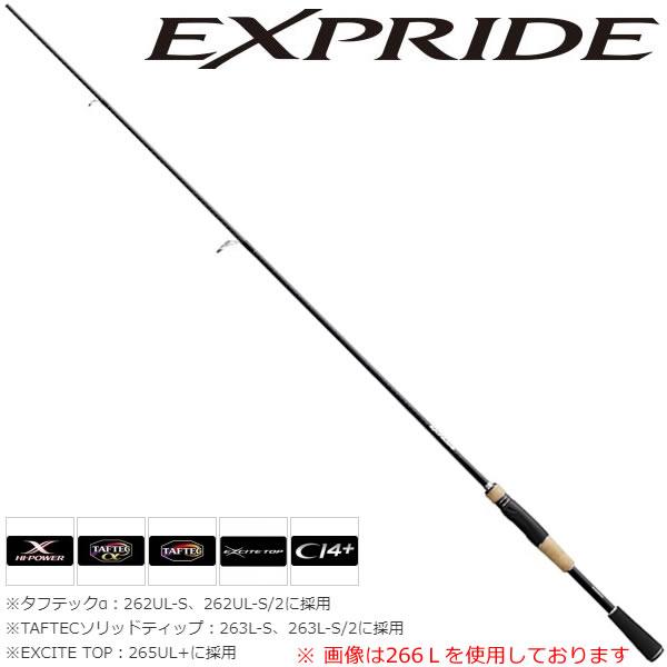シマノ 18 エクスプライド 262ULS (ブラックバスロッド スピニング)(大型商品A)