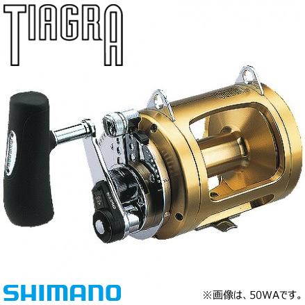【最大1200円OFFクーポン対象店舗】 シマノ 05ティアグラ 50WA (両軸リール)