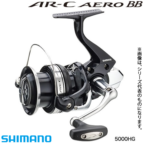 シマノ AR-CエアロBB 5000HG (スピニングリール)