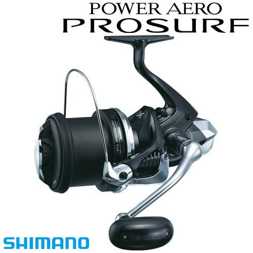 シマノ 15パワーエアロプロサーフ 太糸仕様 (投げ用スピニングリール)