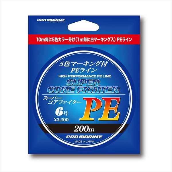 お買得 スーパーコアファイターPE 日本 200m 6号 ALA200 など PEライン Seasonal Wrap入荷 釣り具の販売 ライン 浜田商会 通販ならフィッシング遊web店におまかせ