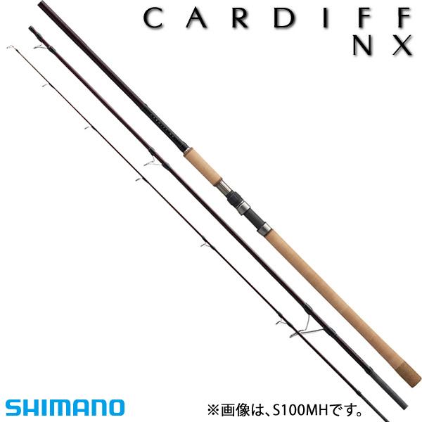 シマノ カーディフNX S120H (トラウトロッド)