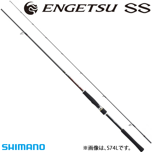 シマノ 炎月SS S610MH (鯛ラバロッド)(大型商品A)
