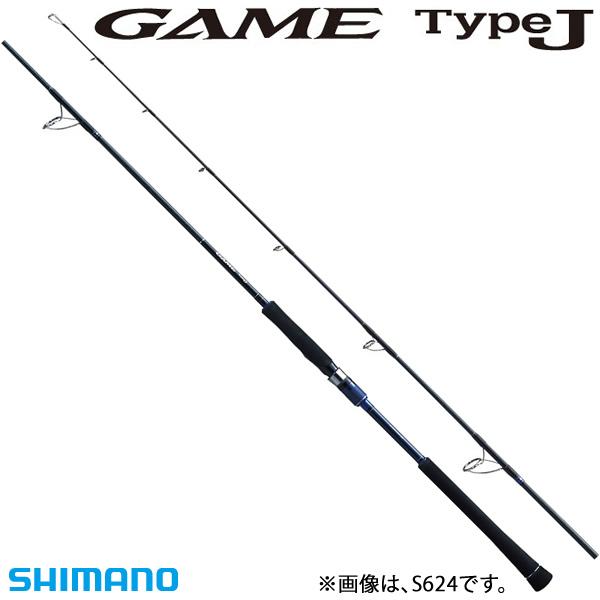シマノ ゲーム タイプJ S624 (ジギングロッド)(大型商品A)