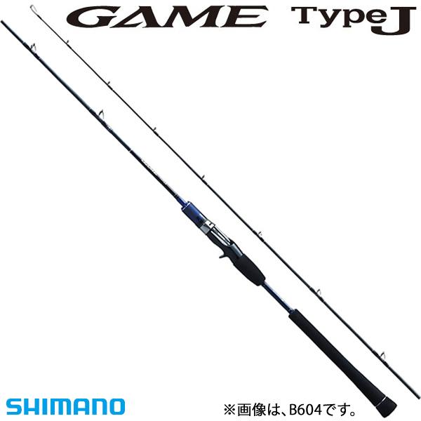 シマノ ゲーム タイプJ B604 (ジギングロッド)(大型商品A)