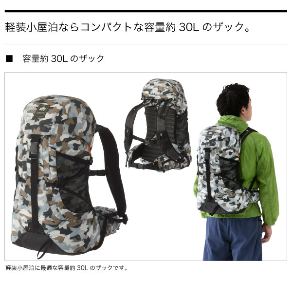 ロゴス CADVEL-Design30(カモフラ) 88250106 (ザック)