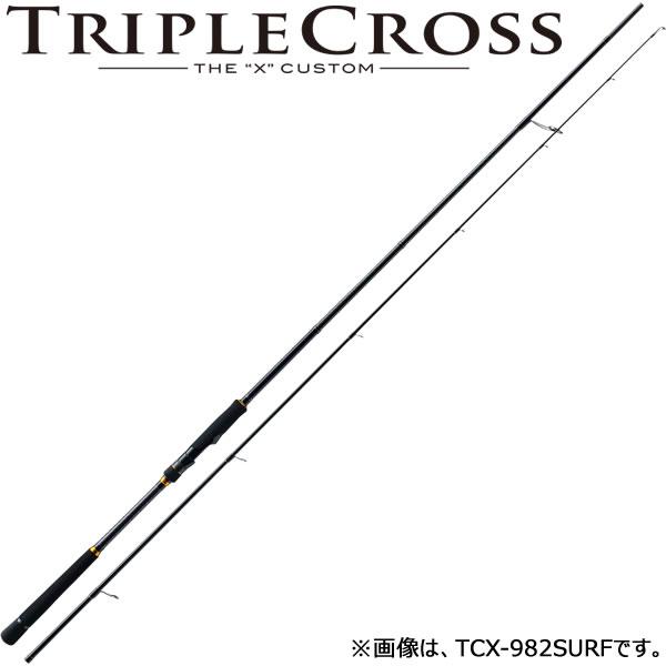 メジャークラフト 17トリプルクロス TCX-1002SURF (フラットフィッシュロッド)(大型商品A)