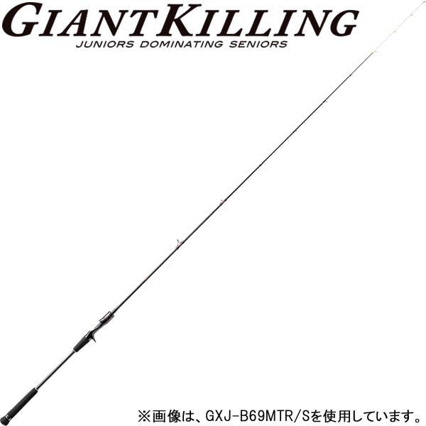 メジャークラフト 17 ジャイアントキリング GXJ-B69MLTR/S (タイラバロッド)(大型商品B)