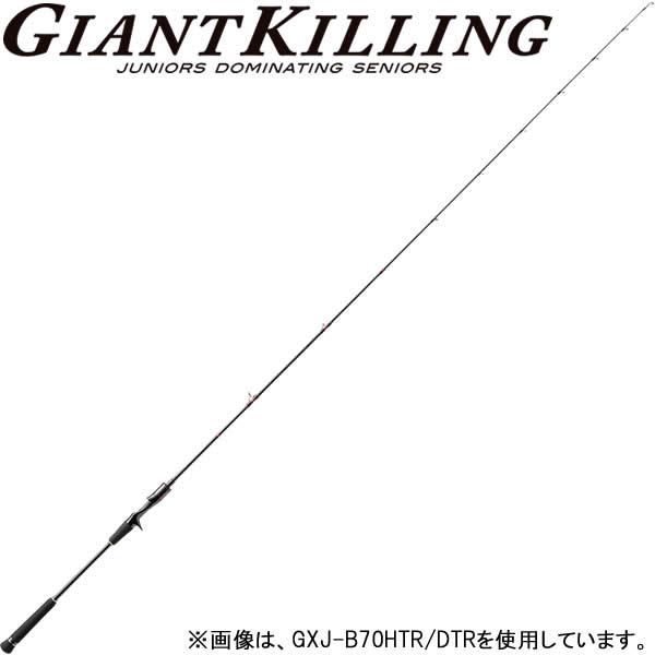 メジャークラフト 17 ジャイアントキリング GXJ-B70HTR/DTR (タイラバロッド)(大型商品B)