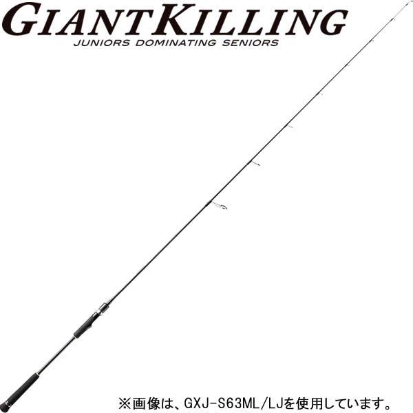 メジャークラフト 17 ジャイアントキリング GXJ-S63ML/LJ (ジギングロッド)(大型商品A)