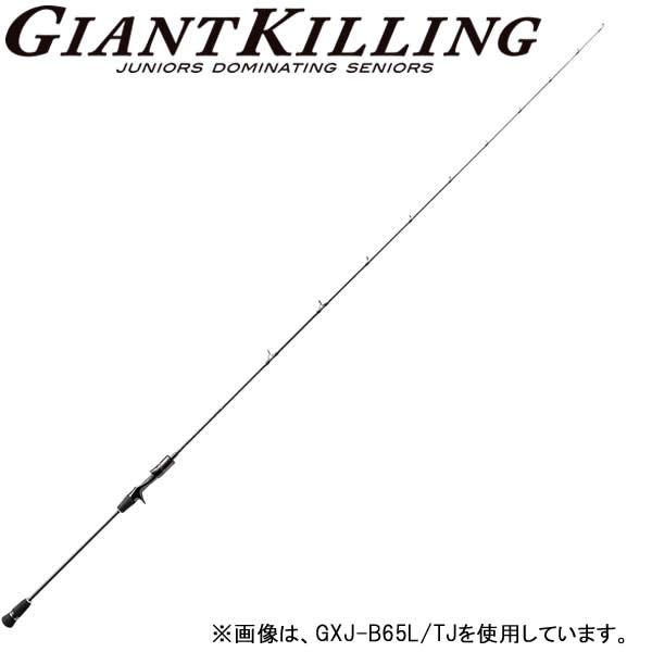 メジャークラフト 17 ジャイアントキリング GXJ-B65ML/TJ (タチウオジギングロッド)(大型商品B)