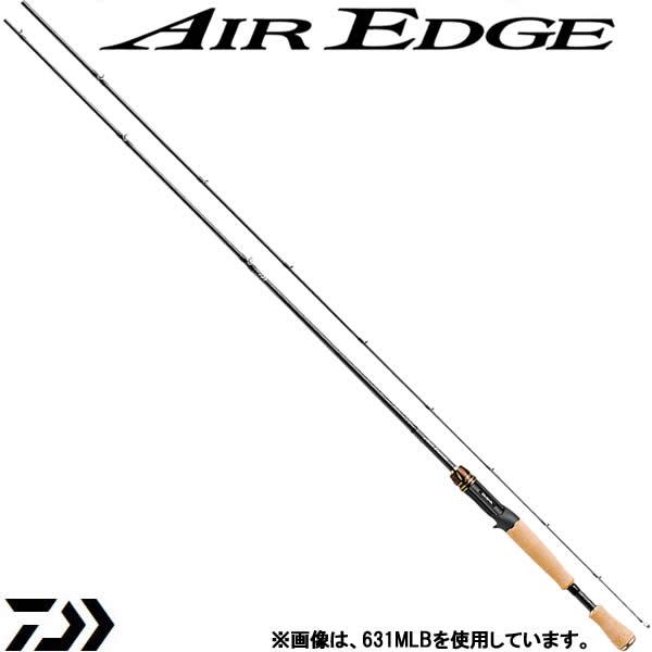 ダイワ エアエッジ(ベイトキャスティングモデル) 631MLB・E (ブラックバスロッド ベイト) (大型商品A)