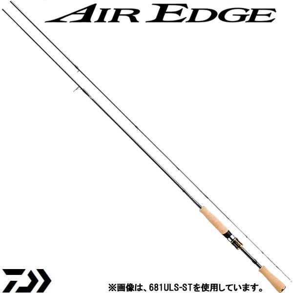 ダイワ エアエッジ (スピニングモデル) 681ULS-ST・E (ブラックバスロッド) (大型商品B)