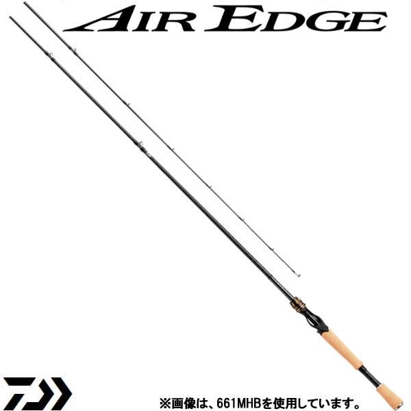 ダイワ エアエッジ (ベイトキャスティングモデル) 671MB-ST・E (ブラックバスロッド) (大型商品B)