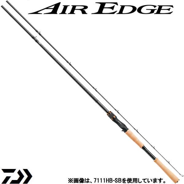 ダイワ エアエッジ (ベイトキャスティングモデル) 7111HB-SB・E (ブラックバスロッド ベイト) (大型商品B)