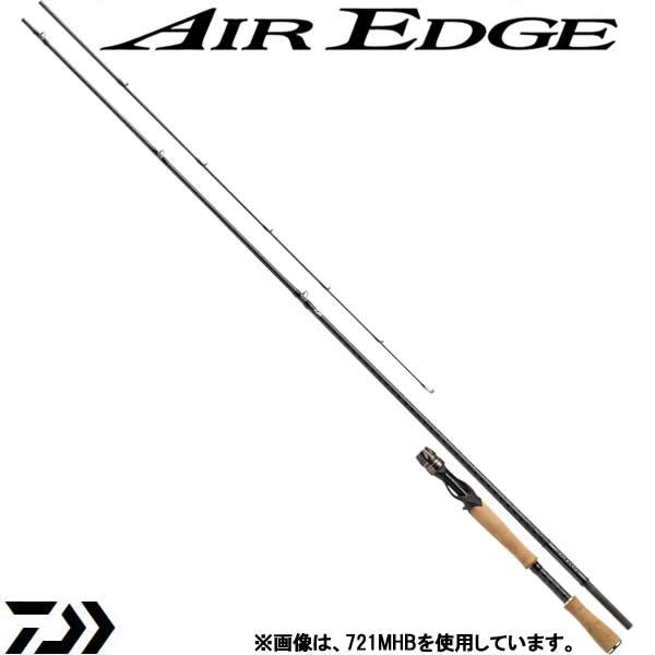 ダイワ エアエッジ (ベイトキャスティングモデル) 701MB-G・E (ブラックバスロッド ベイト) (大型商品B)