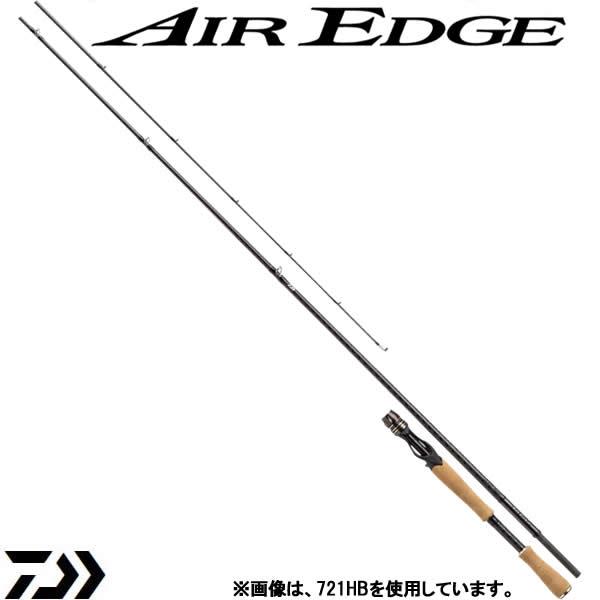 ダイワ エアエッジ (ベイトキャスティングモデル) 731MHB-G・E (ブラックバスロッド ベイト) (大型商品A)