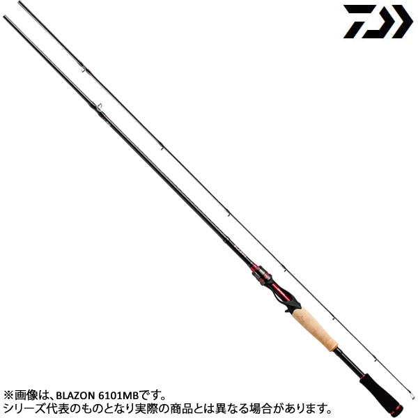 ダイワ 18 ブレイゾン 651LB・V (ブラックバスロッド ベイト)(大型商品A)