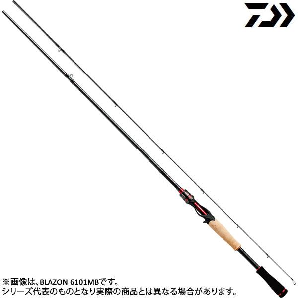 ダイワ 18 ブレイゾン 6101MHB・V (ブラックバスロッド ベイト)(大型商品A)