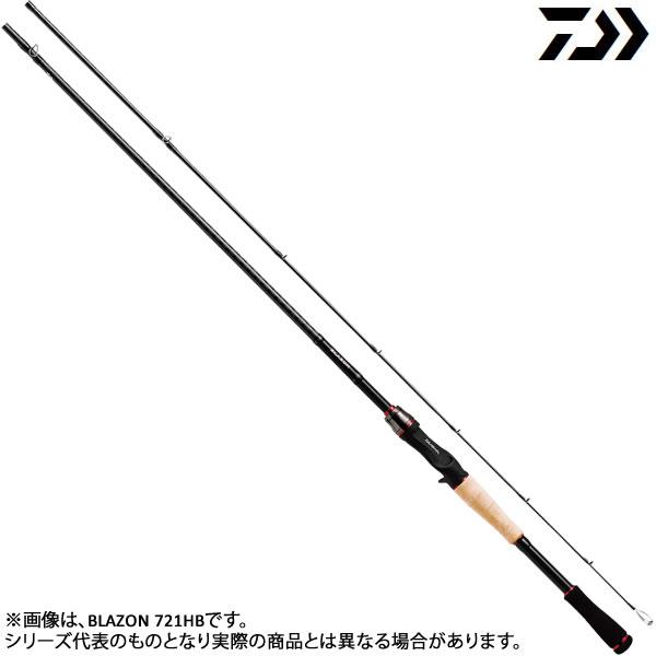 ダイワ 18 ブレイゾン 721HB・V (ブラックバスロッド ベイト)(大型商品A)