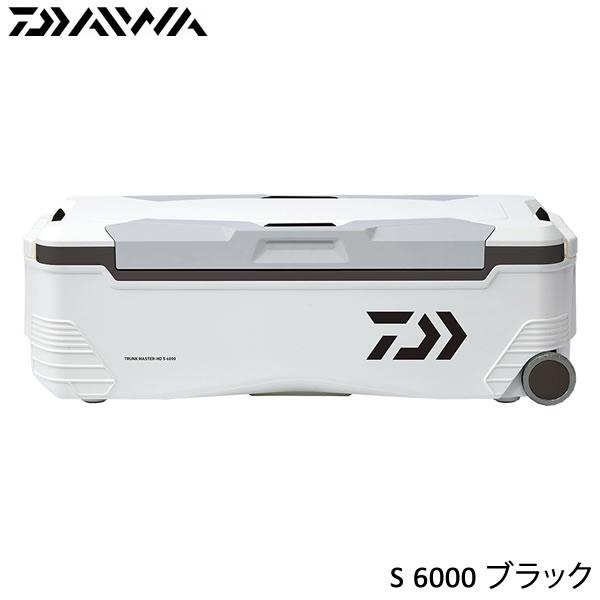 ダイワ トランクマスターHD S 6000 ブラック (クーラーボックス) (大型商品A)