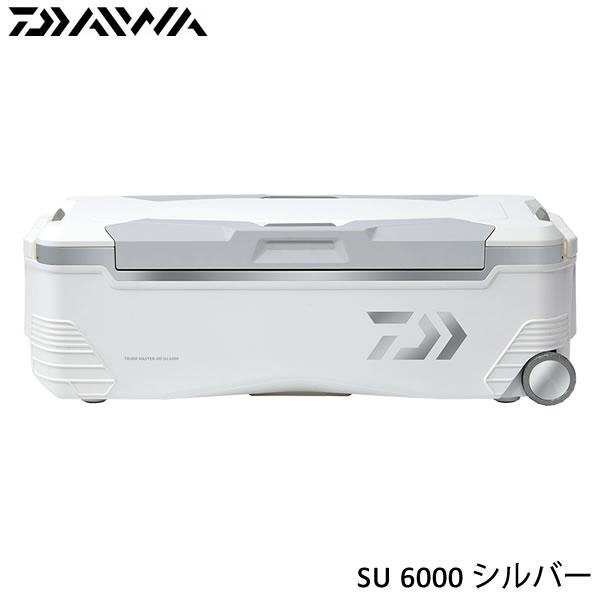 ダイワ トランクマスターHD SU 6000 シルバー (クーラーボックス) (大型商品)