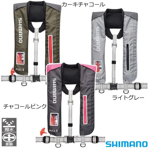 シマノ ラフトエアジャケット VF-051K (自動膨張式ライフジャケット 国土交通省型式承認品 小型船舶用救命胴衣 タイプA 桜マーク)