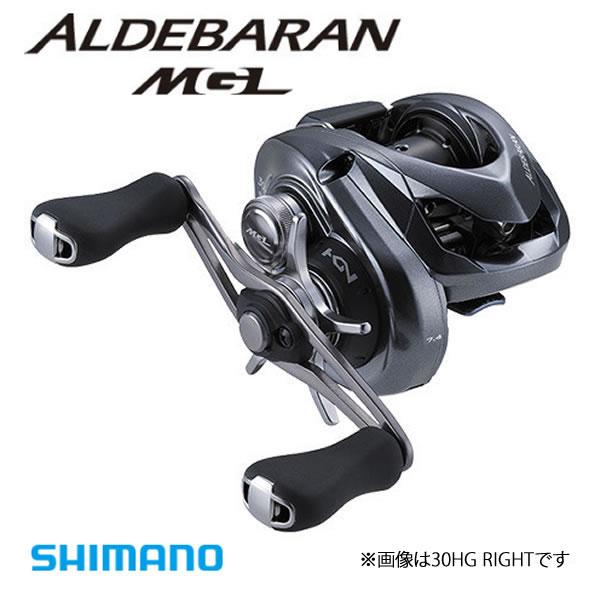 シマノ 18 アルデバランMGL 30HG RIGHT (ベイトリール)
