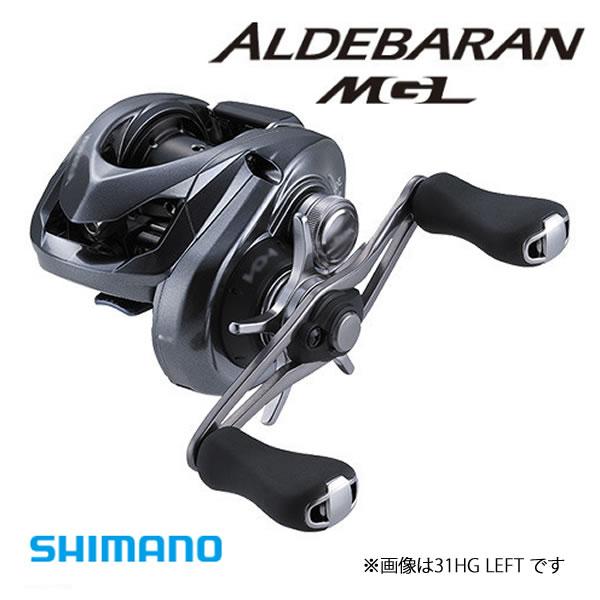 シマノ 18 アルデバランMGL 31HG LEFT (ベイトリール)