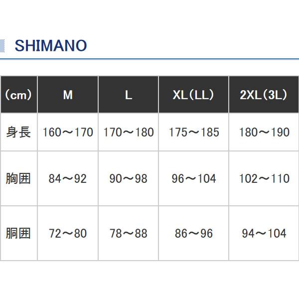 シマノ DSベーシックスーツ RA-027Q ネイビーストレイタム S~XL (レインウエア レインスーツ フィッシングウェア)