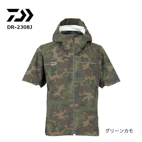 ダイワ レインマックス ポケッタブル ショートスリーブ レインジャケット DR-2308J グリーンカモ M~XL (レインウェア)