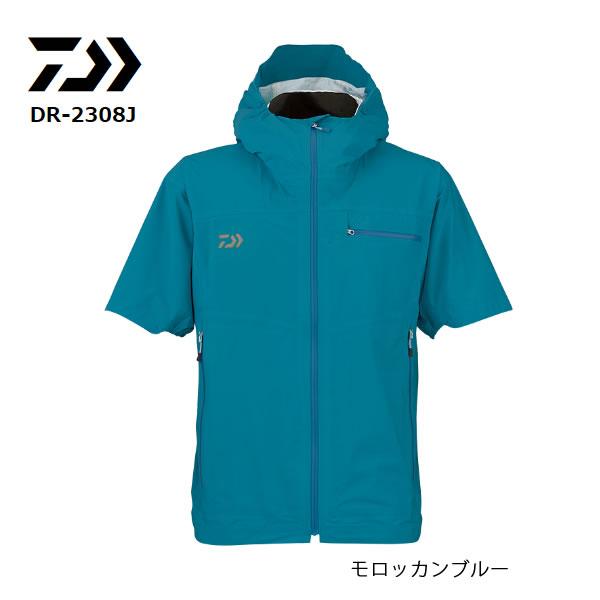 ダイワ レインマックス ポケッタブル ショートスリーブ レインジャケット DR-2308J モロッカンブルー M~XL (レインウェア)