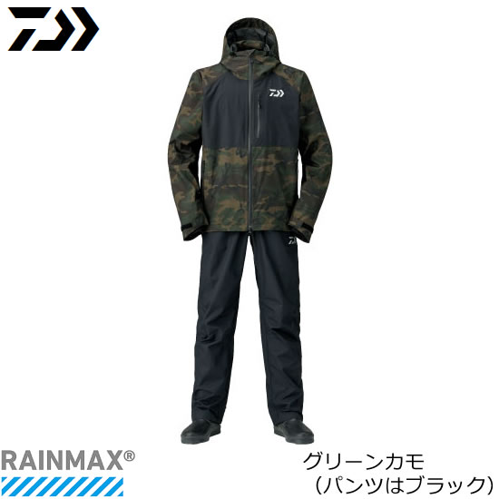 ダイワ レインマックス(R) レインスーツ DR-33008 グリーンカモ M~XL (レインウェア レインスーツ)