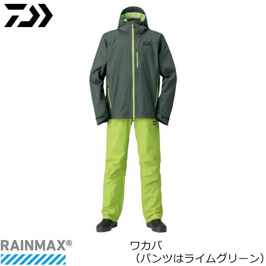 ダイワ レインマックス(R) レインスーツ DR-33008 ワカバ M~XL (レインウェア レインスーツ)