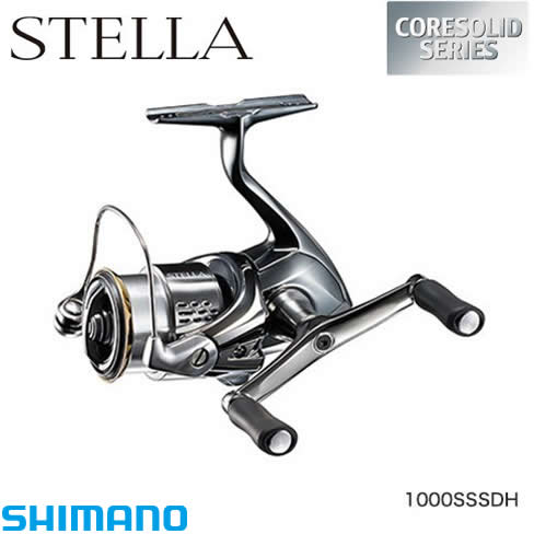 シマノ 18 ステラ 1000SSSDH (スピニングリール)