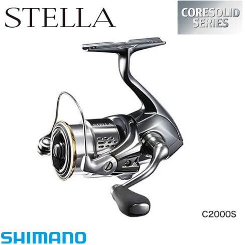 C2000S シマノ (スピニングリール) ステラ 18