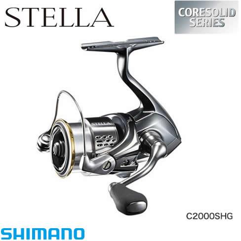 シマノ 18 ステラ C2000SHG (スピニングリール)
