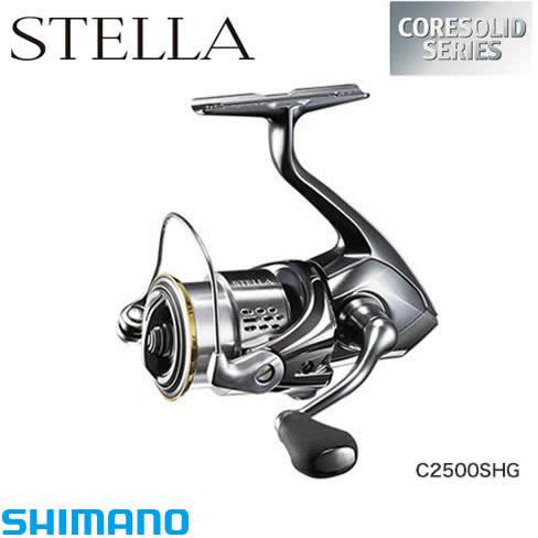 シマノ 18 ステラ C2500SHG (スピニングリール)