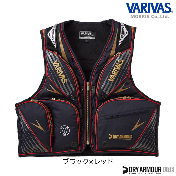 バリバス ドライアーマーライト 鮎ベスト VAVT-03 ブラック×レッド (鮎ベスト)